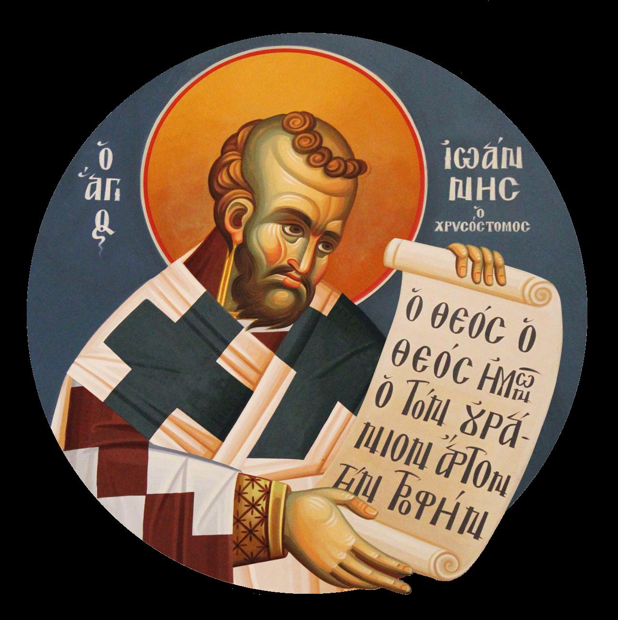 saint_john_chrysostom_oratorical_festival_logo_on-white