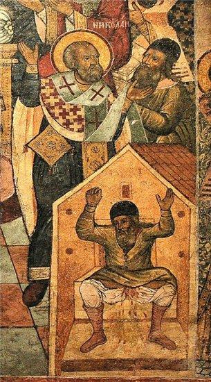 Death of Arius